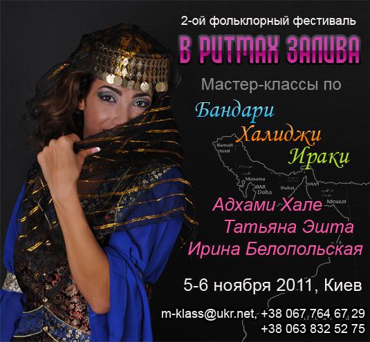 mk-broshura