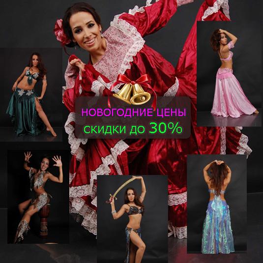 скидки на продажу костюмов до 30%