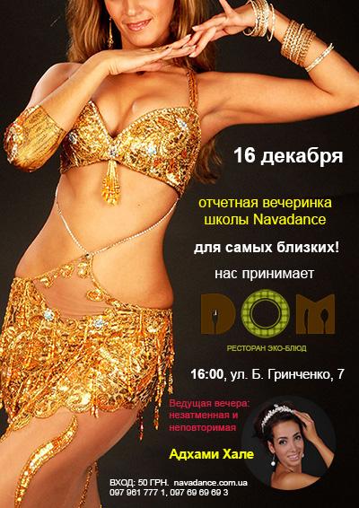 broshura-dom-72dpi