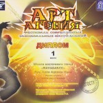 art-agonia-001