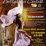 bakinskiy-poster