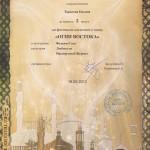 diplom3-oksana-001